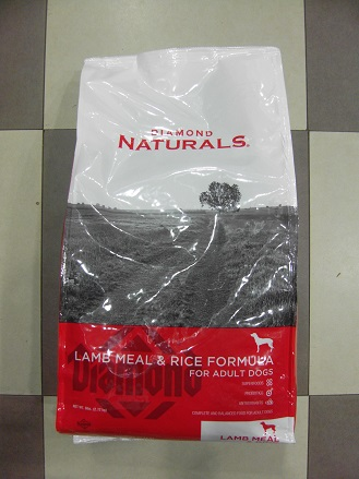 DIAMOND-NATURALS-Lamb-Meal-Rice-Formula-for-Adult-Dogs-2